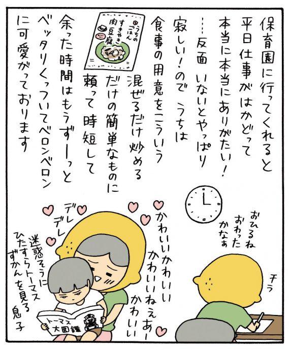 haruna_1
