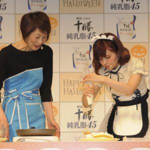 <span>おでかけニュース【レポート】</span> 益若つばささんもオススメ! ケーキ作りにぴったりなホイップクリーム見つけた