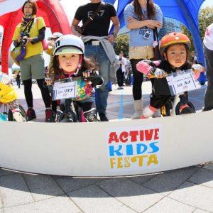 <span>おでかけニュース【東京】</span> バイクレースにアスレチック体験。週末は、カラダを動かすイベントへ!