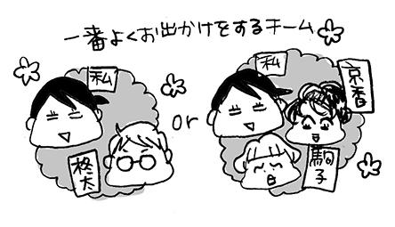 hanakomama14-01