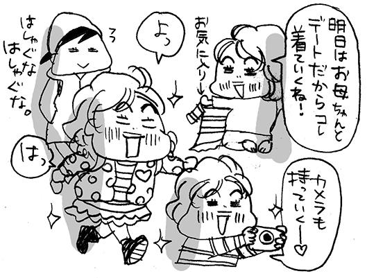 hanakomama14-05
