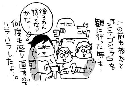 hanakomama14-06