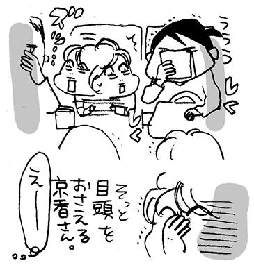 hanakomama14-07