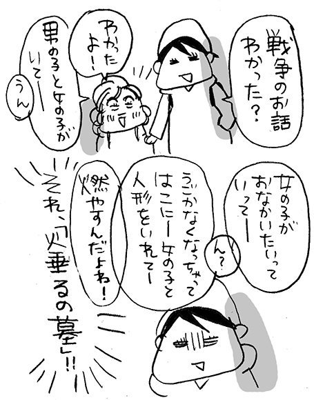 hanakomama14-08