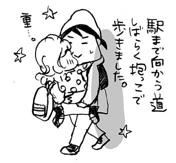 hanakomama14-11
