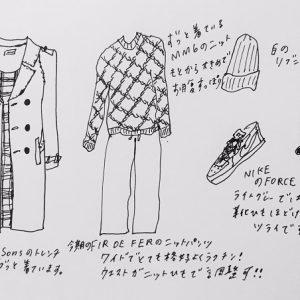 <span>スタイリストたるやまのカウントダウン・ダイアリー</span> 出産予定日まであと38日! 今日は新宿で妊婦散歩
