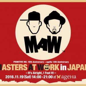 <span>おでかけニュース【東京】</span> キャンプファイヤーも登場。ダンスイベントに併設された、本格的キッズワークショップ