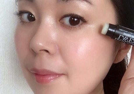 美容ライターが指南! 時短で叶える旬の色っぽ顔テク4つ