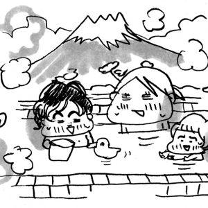 <span>カツヤマケイコの絵日記</span> 帰りもポカポカ。スカイツリーと銭湯の旅