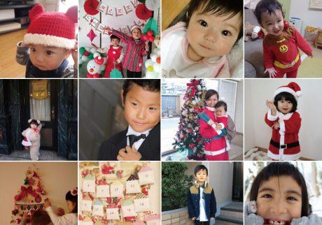 「クリスマス」の写真、投稿してください!