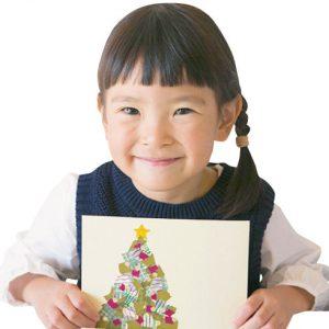 <span>3・4・5 歳向け</span> まだ間に合う! マステで作る簡単クリスマスカード