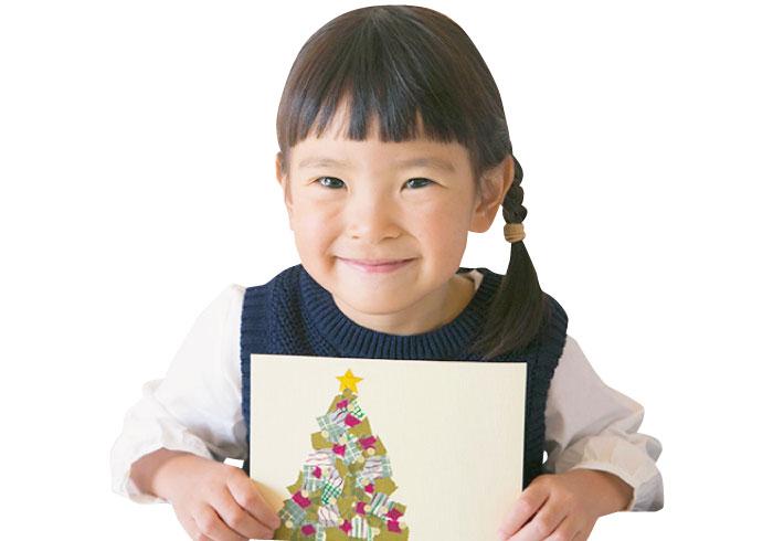 まだ間に合う! マステで作る簡単クリスマスカード