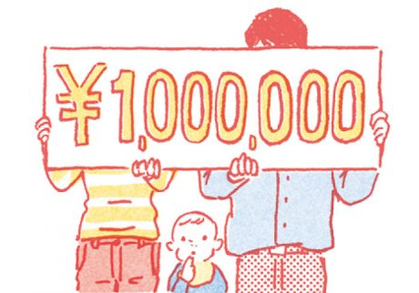 まずは無理なく100万円。今月から始めたい、「手取り1割貯金」