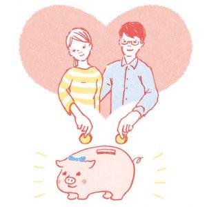 <span>0・1・2 歳向け</span> 知っておきたい。貯金できる夫婦が意識していること