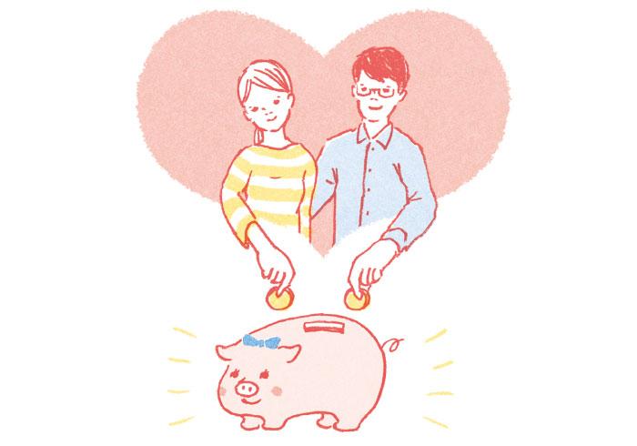 知っておきたい。貯金できる夫婦が意識していること