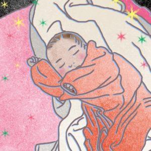 <span>藤田あみいの「懺悔日記」・2</span> 肉体的には限界だが、休むわけにはいくまい【懺悔日記・2】