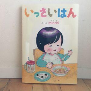 <span>子どもと読む絵本</span> 膝の上で突然立ち上がり、ママはアゴを強打。1歳半のあるあるを集めた絵本