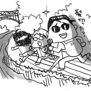 <span>カツヤマケイコの絵日記</span> イチゴ狩りから等々力渓谷へ