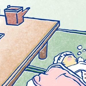 <span>藤田あみいの「懺悔日記」・8</span> 最高過ぎる実家暮らし。東京に帰るのがとても不安だ【懺悔日記・8】