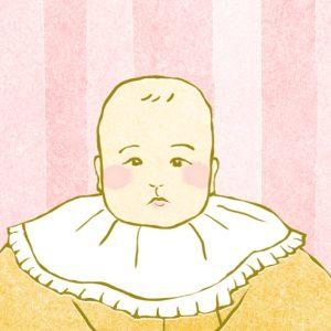 <span>藤田あみいの「懺悔日記」・9</span> きっと、きっとどうにかなる。だってこんなに可愛いんだから【懺悔日記・9】