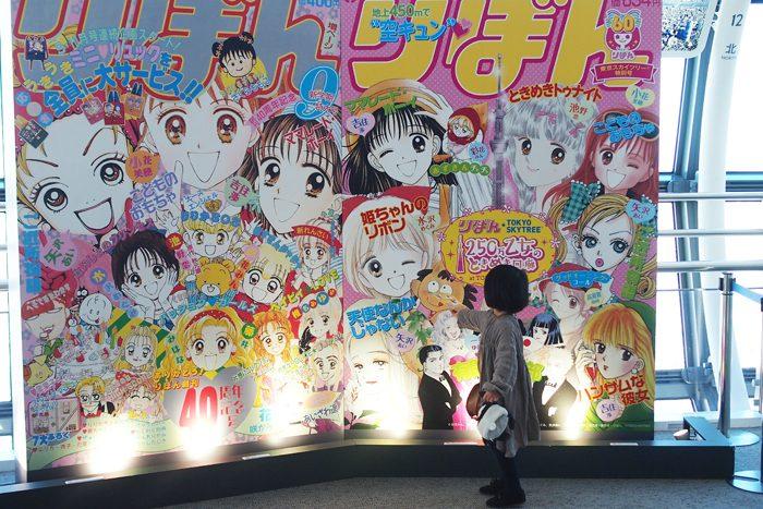 親子でわくわく!『250万乙女のときめき回廊 at TOKYO SKYTREE(R)』へ行ってきました!