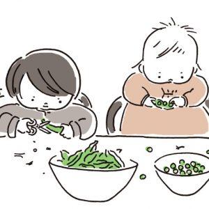 <span>山本祐布子の「子どものいる風景」</span> 偶然にも可愛い緑の豆になる。姉妹の名前のひみつ