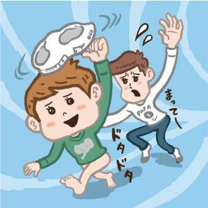 <span>パパの子育て基本のキ・3</span> おむつをはかない子ども。パパならこんな声掛けを!