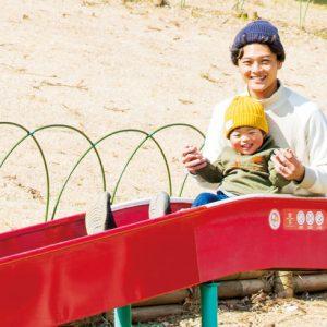 <span>パパと行くから楽しい公園・1</span> 子どもと行こう! 大型遊具とアスレチックのある公園【神奈川県】
