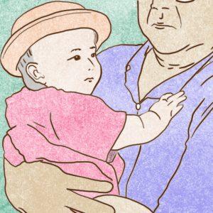 <span>藤田あみいの「懺悔日記」・14</span> 会ったこともない人のことを想像して、私もがんばろっ!とはなれない【懺悔日記・14】