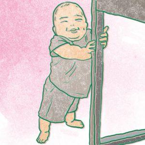 <span>藤田あみいの「懺悔日記」・15</span> 知らないおばさんに「子どもは希望」と言われて、泣きそうになる【懺悔日記・15】