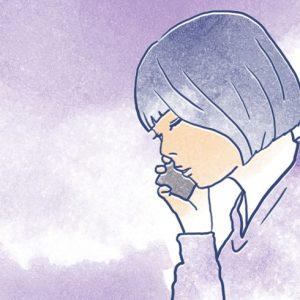 <span>藤田あみいの「懺悔日記」・17</span> ごめんね、ごめんね、どうしてこんな母親なんだろう【懺悔日記・17】