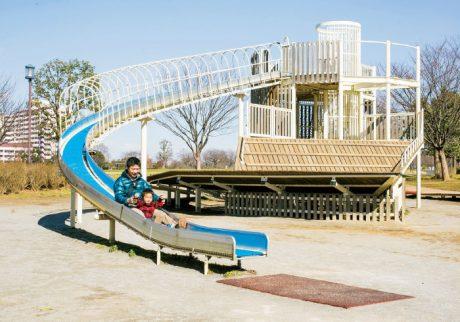 パパと出かけたい。長ーいすべり台のある公園【東京】