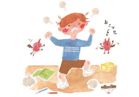 もうお手上げ!というときに。子どもの怒りをしずめるテクニック5