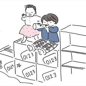 <span>山本祐布子の「子どものいる風景」</span> 家族4人での、はじめての引っ越し