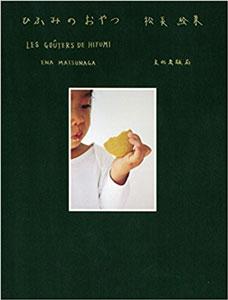 012_book