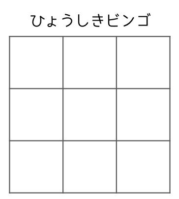 bingo1_1
