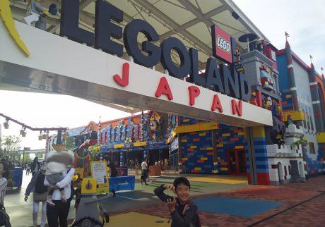 創作意欲ビシバシ! 話題のレゴランド(R)・ジャパンへ行ってきました!
