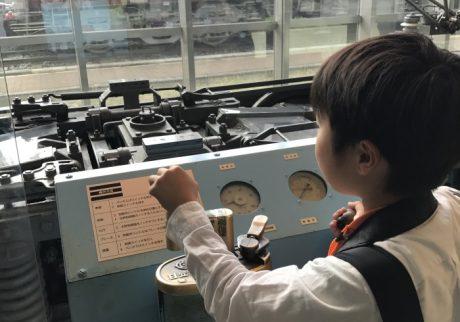 実際の制御器を操作できる! 親子で楽しい東武博物館【ママ鉄・豊岡真澄の親子でおでかけ】