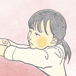 <span>藤田あみいの「懺悔日記」・44</span> 「自分を責める必要はない」というのはわかったが、やっぱり辛いのだ【懺悔日記・44】