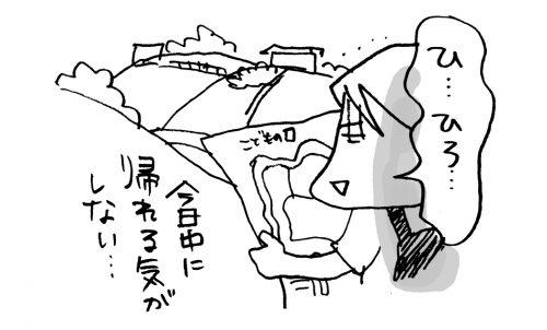 odekake21-01′