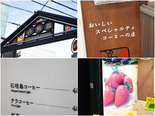 shiritori_005