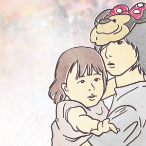 <span>藤田あみいの「懺悔日記」・45</span> 娘を見ているのがつらいなんて変だ。私は家を出ることにした【懺悔日記・45】