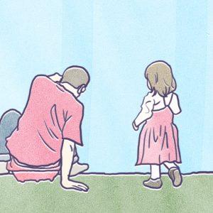 <span>藤田あみいの「懺悔日記」・46</span> 布団に入っても、夫の言葉が頭の中を巡った【懺悔日記・46】