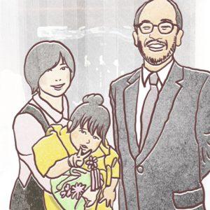<span>藤田あみいの「懺悔日記」・52</span> 娘の屈託のない笑顔。ここにわたしはなにを求めていたのだろう【懺悔日記・52】