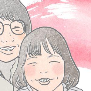 <span>藤田あみいの「懺悔日記」・54</span> なぜ病気になったのかはわからないが、私を治したのはまぎれもなく、娘だ【懺悔日記・最終回】