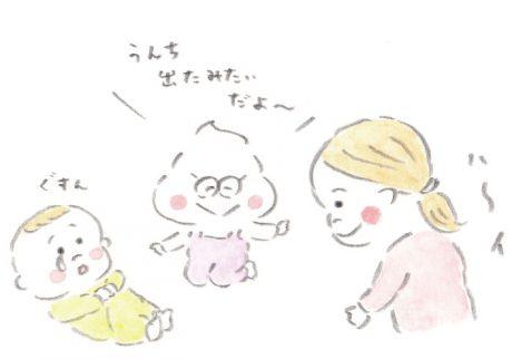 赤ちゃんにとって「うんちをする」ってどういうこと?