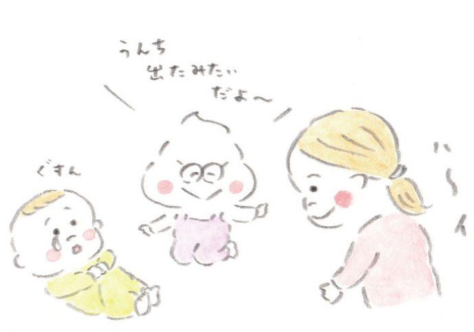 unchi1