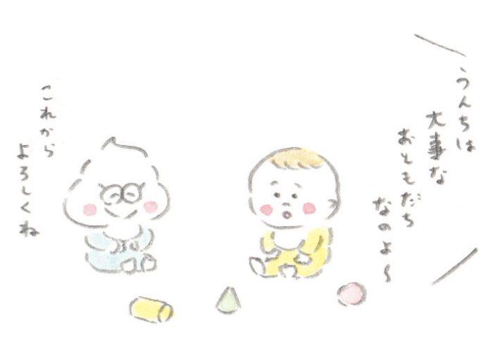 unchi2