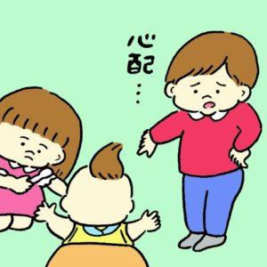 <span>ふたり育児</span> 見られているかと思うと、背筋がピッと伸びます【あおむろひろゆきの「ふたり育児」】
