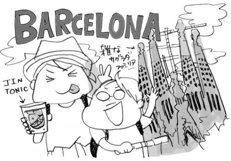 息子と2人、スペインのバルセロナへ。5泊6日の旅・その1【カツヤマケイコの絵日記】